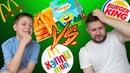 Хэппи мил vs. Джуниор обед выбирает ребенок (Макдональдс против Бургер Кинг)