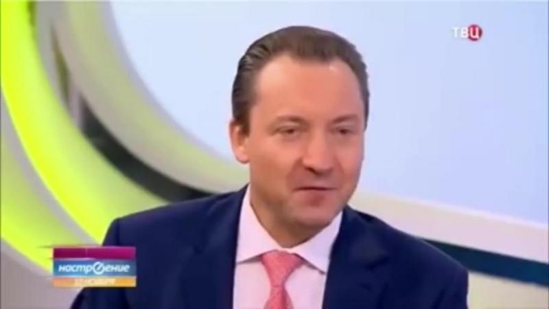 Почему вступление в ЖК BestWay выгоднее ипотеки Роман Василенко для телеканала