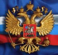 Дмитрий Пермин, 28 марта 1994, Геленджик, id178077878