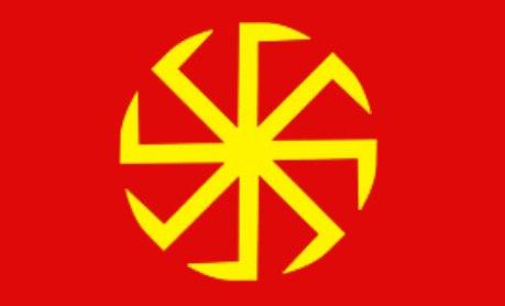 флаг славян