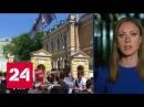 Нет преступной власти : участники АТО заблокировали офис Порошенко