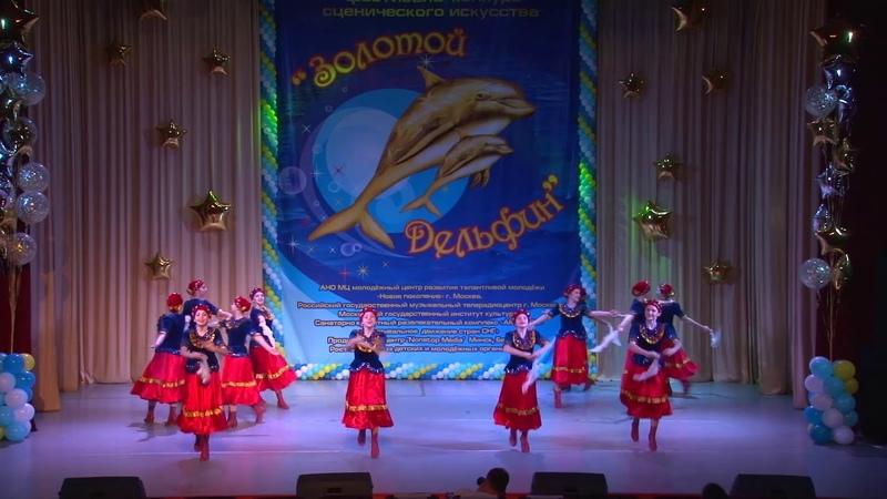 Образцовый ансамбль народного танца Топотуха Перепляс