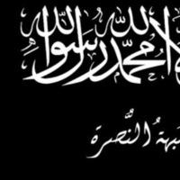 Исламская Ирака, 8 февраля 1989, Нижний Новгород, id47190558