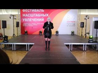 torero - NieR: Automata - 9S - Штука 2018