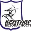 Видеонаблюдение в Курске! Кентавр Безопасность!!
