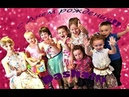 ВЛОГ Мой день рождения ☆ HAPPY BIRTHDAY ☆ УТРО ИМЕНИННИЦЫ ☆ 6 ЛЕТ ☆праздник в Макдональдс