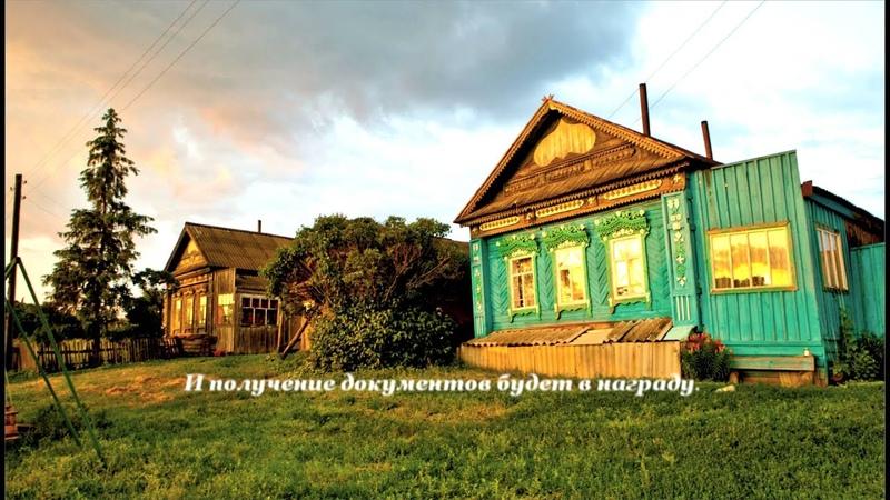 Рекламный ролик Агентства Кадастра ФулХаус (Калтасинский р-н РБ)