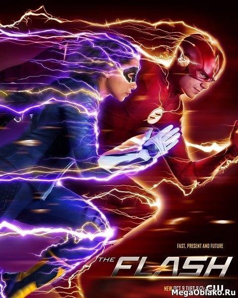 Флэш / The Flash - Сезон 5, Серии 1-5 (23) [2018, WEB-DLRip | WEB-DL 1080p] (LostFilm)