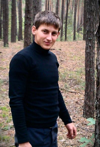 Сергей Кайола, 7 марта , Харьков, id87300057