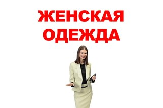 Доска частных объявлений луга подать бесплатное объявление баку