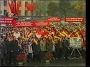 Boris Yeltsin Honecker and Gorbachev sings The Internationale inaugural Ernst-Thälmann Statue 1986