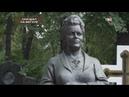 Скандал на могиле Хроники московского быта