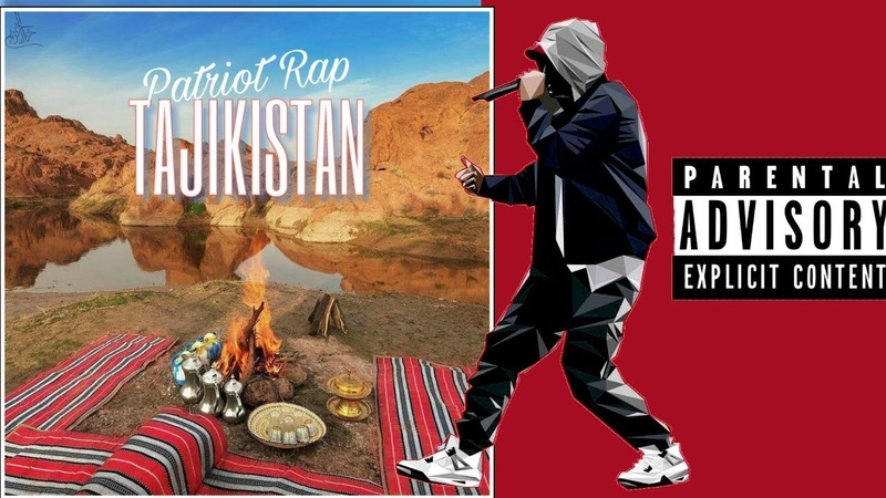 Рэп про Таджикистан Sibastian TeeJay - Родина 2014