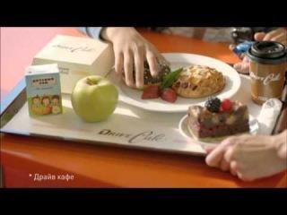 Рекламный ролик сети АЗС «Газпромнефть» - Товары для детей