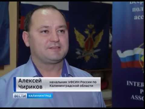 В Калининградской области состоялся турнир по армрестлингу среди силовых структур