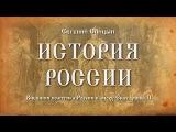 41.Евгений Спицын.