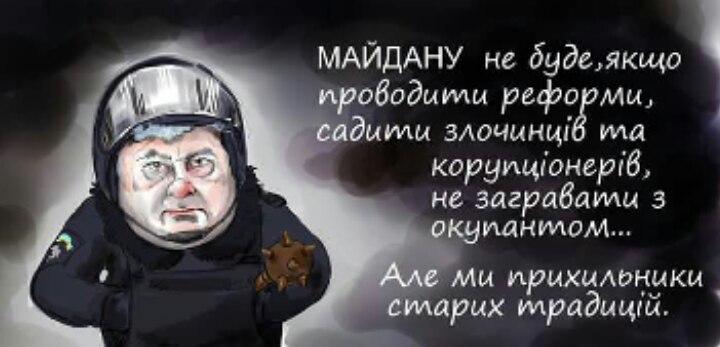 """На шествии """"Азова"""" и """"Национального корпуса"""" инциденты не зафиксированы - Цензор.НЕТ 824"""