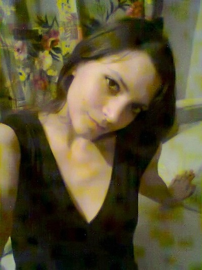 Алена Грищук, 25 сентября 1992, Улан-Удэ, id190032008