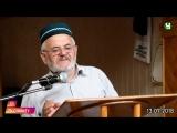 Пятничная проповедь в с.Чиркей имам Абдурахман-хаджи 13.07.2018