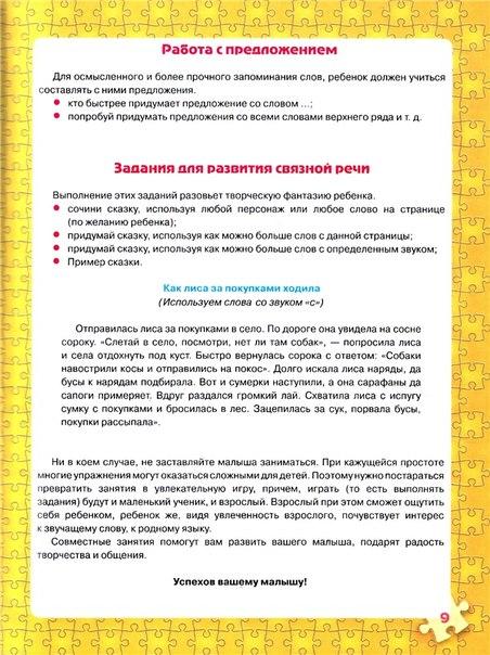http://cs310424.vk.me/v310424653/6a2f/BtsE6BXlTPk.jpg