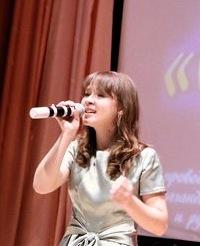Екатерина Лескова, 2 октября , Шадринск, id138334543