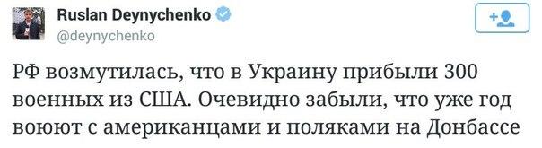 Кремлевские хакеры пробовали получить информацию о переговорах США по санкциям для России, - Bloomberg - Цензор.НЕТ 2932