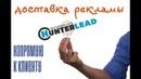 Новая фишка от HunterLead Эффективная Видеорекама в браузере 2 рубля за 1 минуту