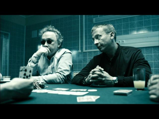 Интерны Быков обыграл Максима в покер