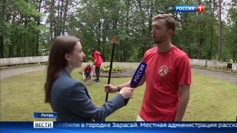 Вести (Россия-1,13.07.2016)
