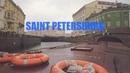 Saint Petersburg Russia Part 5 - Canal cruise Санкт-Петербург 2017