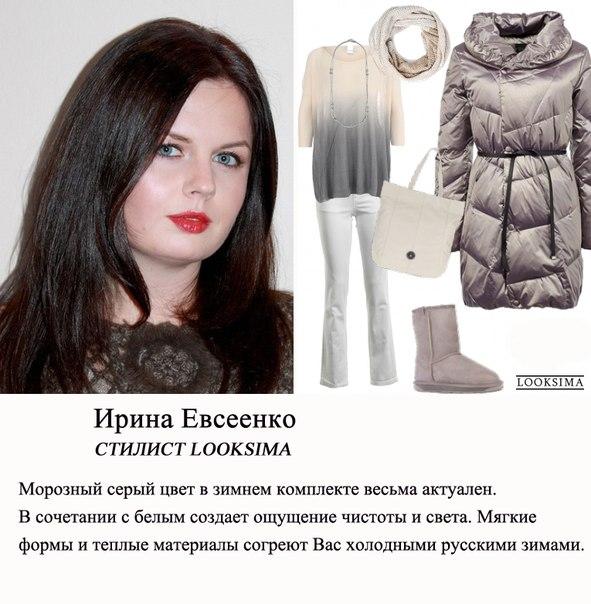Образ ДЖИНС CASUAL от стилиста Ирины Евсеенко ➤