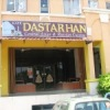 Restoran Dastarhan