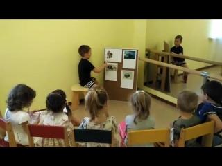 Доклад Фёдора (4 г.) о бегемоте