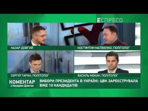 Таран: Росія завжди вимагала за низьку ціну на газ політичних поступок від україни