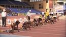 100m Hurdles Women IAAF Continental Cup Marrakech 2014