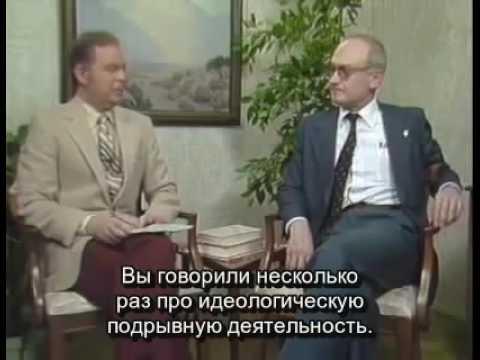 Юрий Безменов КГБ