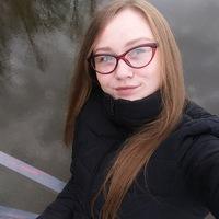 Галина Аксёнова