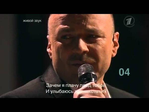 Две Звезды 2604.2013 Полина Гагарина и Александр Жулин!