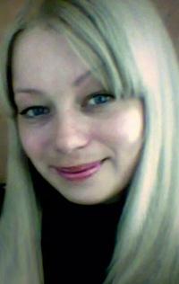 Светлана Литвинова, 26 марта 1982, Волгоград, id188404869