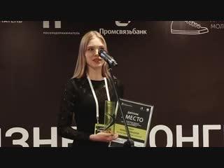 """Сюжет канала Рен ТВ о Бизнес-конгрессе """"Ты - предприниматель"""" 2018"""