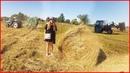 Соседи заготавливают сено пресс подборщиком. Цена на сено в этом году высокая!