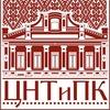 Центр народного творчества ГАУ РК «ЦНТ и ПК»