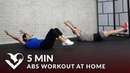 5-минутная тренировка пресса. 5 Min Abs Workout for Men & Women - 5 Minute Abs Workout at Home - Ab Workouts Routine