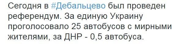 Террористы временно прекратили активные наступательные действия в районе Дебальцево. Фиксируется перегруппировка войск, - Тымчук - Цензор.НЕТ 7070