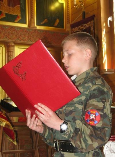 Алексей Жижин, 27 июля , Москва, id119008188