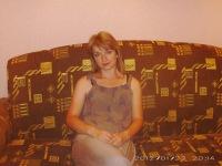 Ирина Степанчук, 7 июня , Энгельс, id175948793