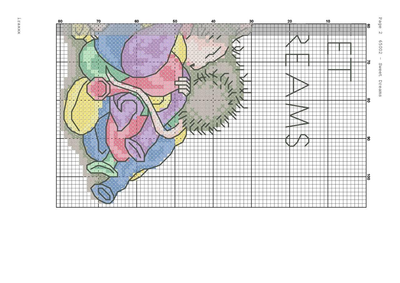 Плейкаст открытка нашего времени 13