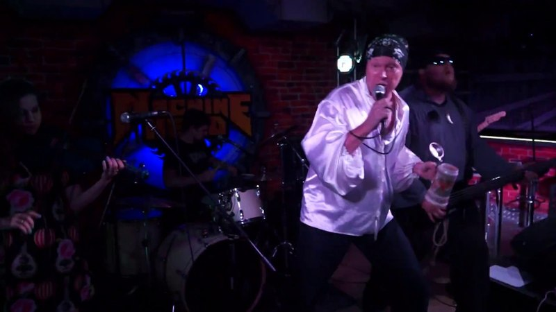 Группа Кадры (cover гр. Король и Шут) рок-клуб Machine Head - Кузьма и барин.