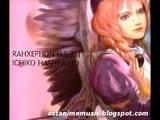 RahXephon - Yume no Tamago (Egg of Dreams)(reupload).mp4