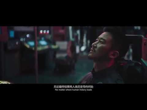 Блуждающая Земля 2019 Смотреть Официальный Трейлер Liu lang di qiu 2018
